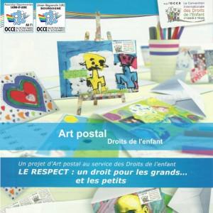 ArtPostal-Fond